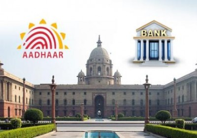 Aadhaar-Not-Required-for-Bank-Accounts-Phones-for-Now-Supreme-Court.jpg_thump (1)
