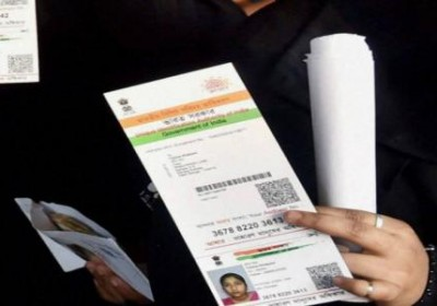 Aadhar-Card-Download-by-Name-and-Date-of-Birth.jpg_thump